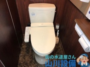 草津市新浜町で洋式トイレ詰まりは山川設備にお任せ下さい。