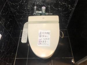 和泉市伏屋町のフラッシュバルブのトイレ詰まりは山川設備にお任せ下さい。