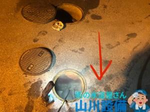 生駒市鹿畑町でグリストラップの下流側排水桝での洗管作業は山川設備にお任せ下さい。