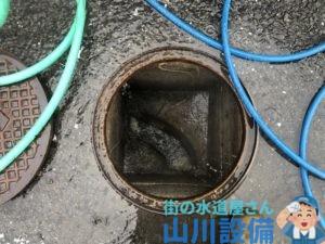 大阪市都島区毛馬町でグリストラップの1つ上流側の排水桝が流れなくなったら山川設備にお任せ下さい。