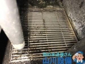 奈良市中登美ケ丘で排水桝が詰まったら山川設備にお任せ下さい。