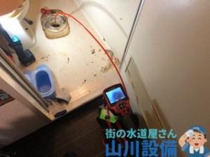 東大阪市御厨南で管内カメラ調査は山川設備にお任せ下さい。