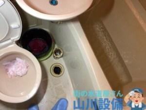 東大阪市御厨南で3点ユニットのトイレが流れなくなったら山川設備にお任せ下さい。