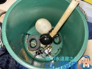 八尾市若林町でトイレタンクの部品交換は山川設備にお任せ下さい。