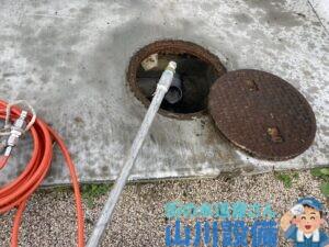 堺市南区高倉台でランサーノズルでの排水桝清掃は山川設備にお任せ下さい。