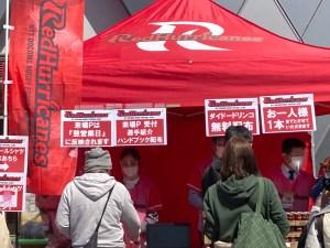 NTTドコモレッドハリケーンズの応援グッズ売り場ではダイドードリンコが無料配布されてました。