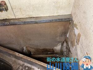 東大阪市横沼町で洗い場シンクの解体撤去は山川設備にお任せ下さい。