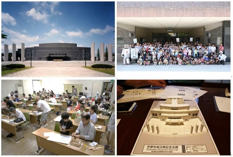 渡辺翁記念会館80周年