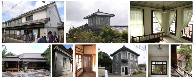 中野家住宅
