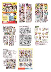 スクリーンショット 2014-06-28 18.23.44
