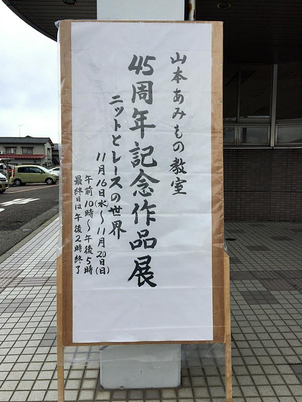 20161115_03