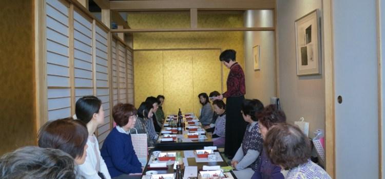 山本あみもの教室45周年記念祝賀会
