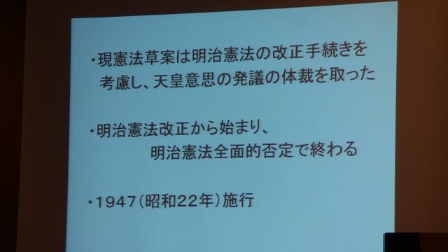 160317Thu 58 勝兵塾@潮見アパホテル (134)