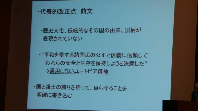 160317Thu 58 勝兵塾@潮見アパホテル (140)