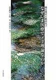 saijou 9 ダウンロード