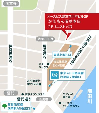 s-171018 かえもん浅草本店 map-outline-003_orig