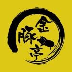 山梨で人気の韓国鍋 カムジャタン(감자탕)はじめました !