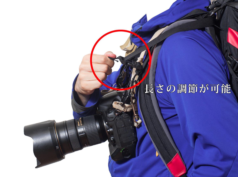 カメラの位置を調整できる