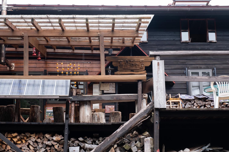 通年営業の高見石小屋
