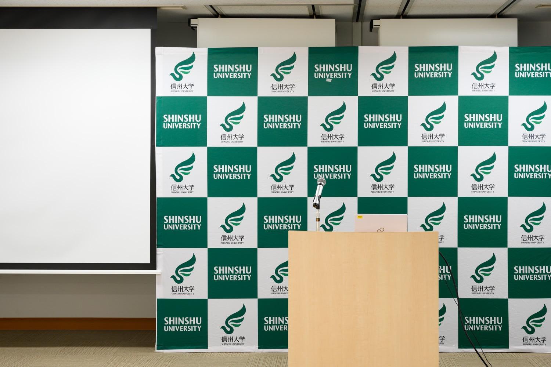 信州大学セミナー登壇