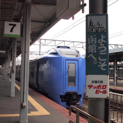 A-P5035821