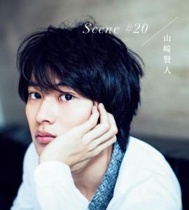 scene_20