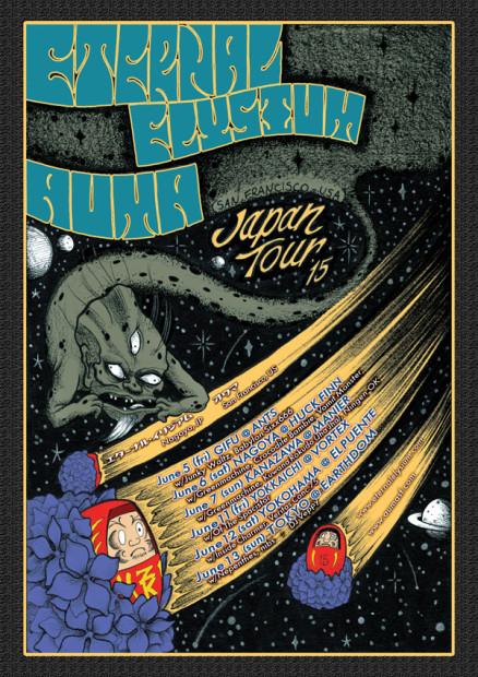 2015EE-AUMA-poster
