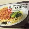 食べ比べ!セブンイレブンの冷凍「汁なし担々麺」は手軽さNO.1!