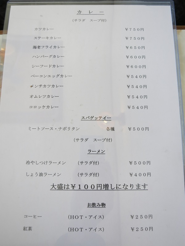 IMG_0447