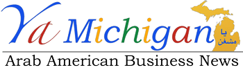 Arab American Business News