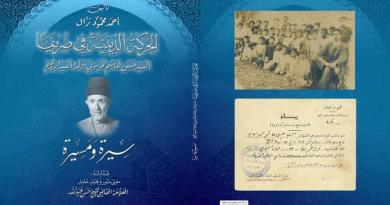 Journey and an epic story in Srifa: Sayed Hassan Hachem, teacher, religious and spiritual leader