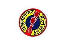 Yamunanagar Hulchul Logo News यमुनानगर_हलचल यमुनानगर-हलचल