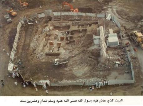house of khadijahdiscovered