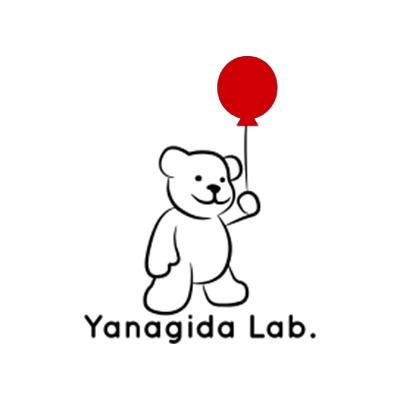 柳田(義)研究室