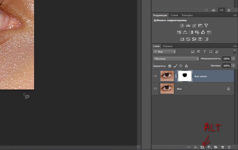 Photoshopの目の色を変更する方法
