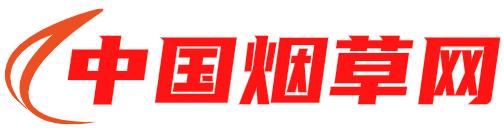 中国烟草网