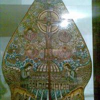 The Gunungan Wayang (versi Kristen)