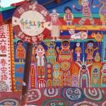 【台湾】台中の虹色の村「彩虹眷村」へ行ってみた♪