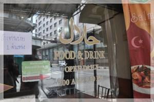 Hatyai, Thailand Part 5 – Restoran Salma