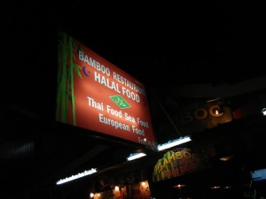 Krabi   Thailand   Trip Honeymoon Krabi   Part 2   Arrival