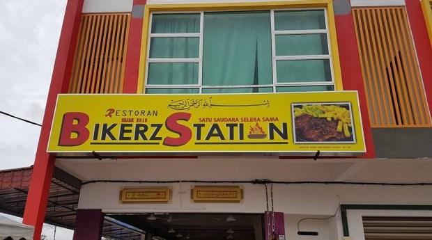 Restoran Bikerz Station Tanjung Malim Port Lepak Yang Relax