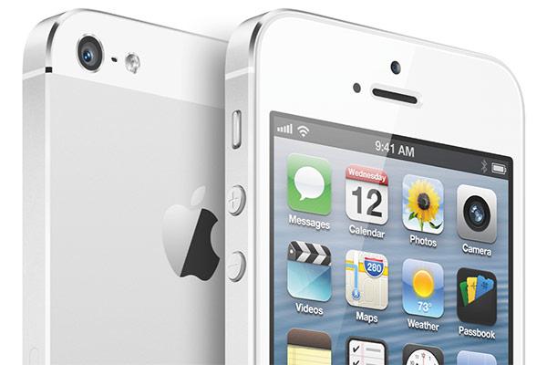 Harga iPhone 5 Di Malaysia