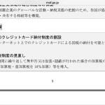 IMG_0033.jpg