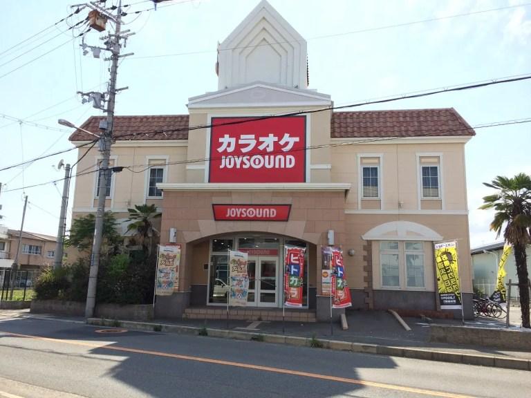 JOYSOUND八尾宮町店