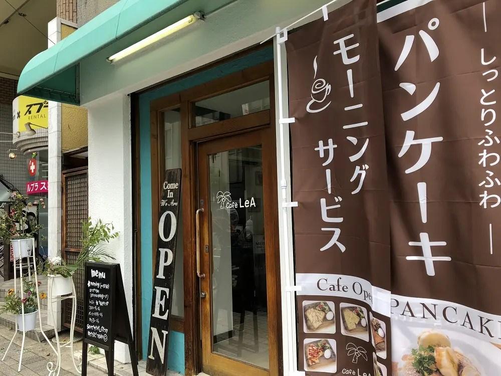 【八尾】八尾市本町にパンケーキが食べられるカフェがオープンしましたよ!種類豊富なモーニングメニューも♪
