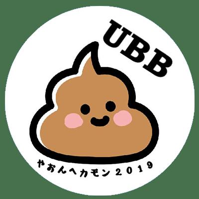 秋田@UBB