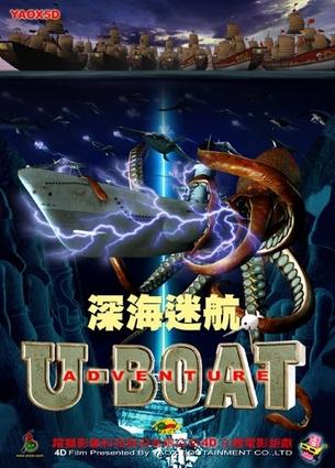 U Boat Adventure YAOX5D Group 3D4D Films Amp Special