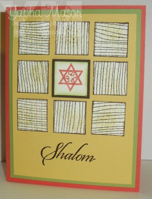 Passover Matzah Card by Yapha Mason