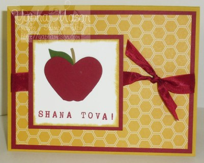 Shana Tova with Hello Honey by Yapha Mason
