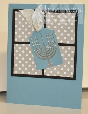 Hanukkah Card in Silver & Blue by Yapha